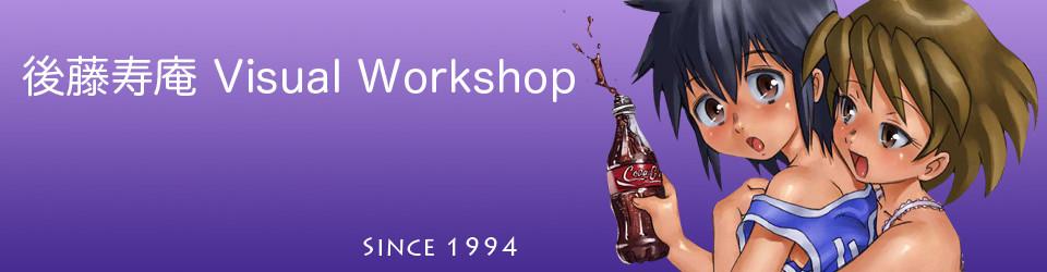 Juan Gotoh Visual Workshop